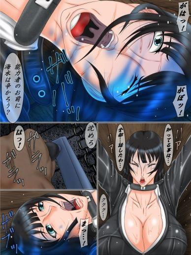 【ニコ・ロビン 同人】拷問煉獄6上巻