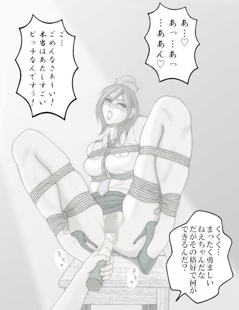 Crysis緊縛乙女絵巻のサンプル画像2