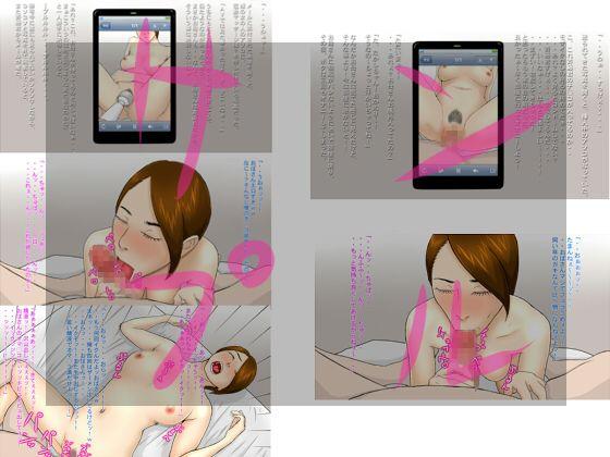 【人妻 のぞき】セフレな巨乳の人妻ののぞき盗撮中出し浮気の同人エロ漫画!
