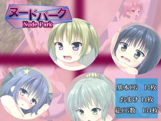 ヌードパークの表紙