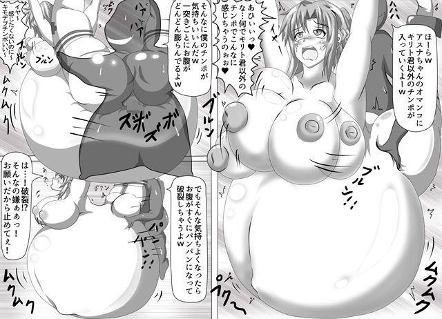 【ガルパン 同人】ぷちオタ落描き寄せ集め+023