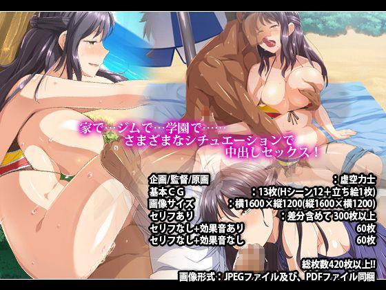 ストップ!奥さん!!〜欲求不満な人妻に搾り取られ中出しセックス〜のサンプル画像3