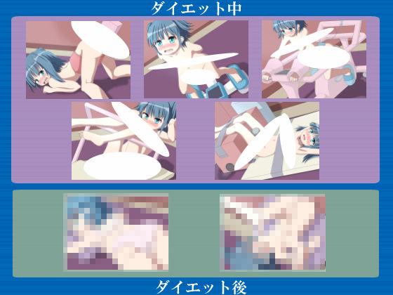 【お嬢様 機械姦】微乳で貧乳のお嬢様メイド令嬢の機械姦高画質おもらしバイブアナル浣腸の同人エロ漫画!
