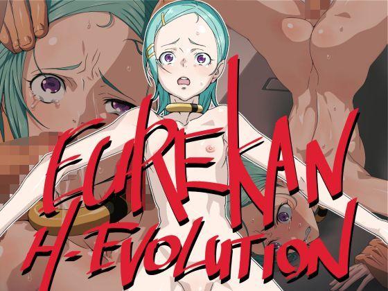EUREKAN H EVOLUTION