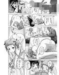 ドミネイト・オーク・トリロジー総集編