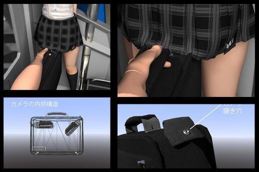 【K 同人】激ミニちゃんがプロ盗撮師の餌食(ターゲット)に!?鞄にカモフラージュされて仕込まれた4Kカメラをスカート内に突っ込まれてスカート内を盗み撮りされまくる様子。(犯行の様子と戦利品全部のお得なセット!)