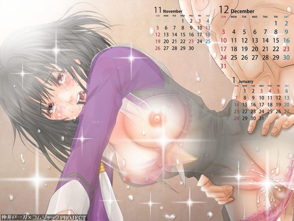 【アイズ 同人】【無料】壁紙カレンダー『葦○伊○』~伝説のアイドル~無料壁紙カレンダー12月