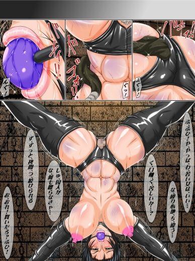 【ニコ・ロビン 同人】拷問煉獄6下巻