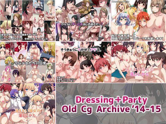 【半額・期間限定】Dressing+Party Old Cg Archive '14-15