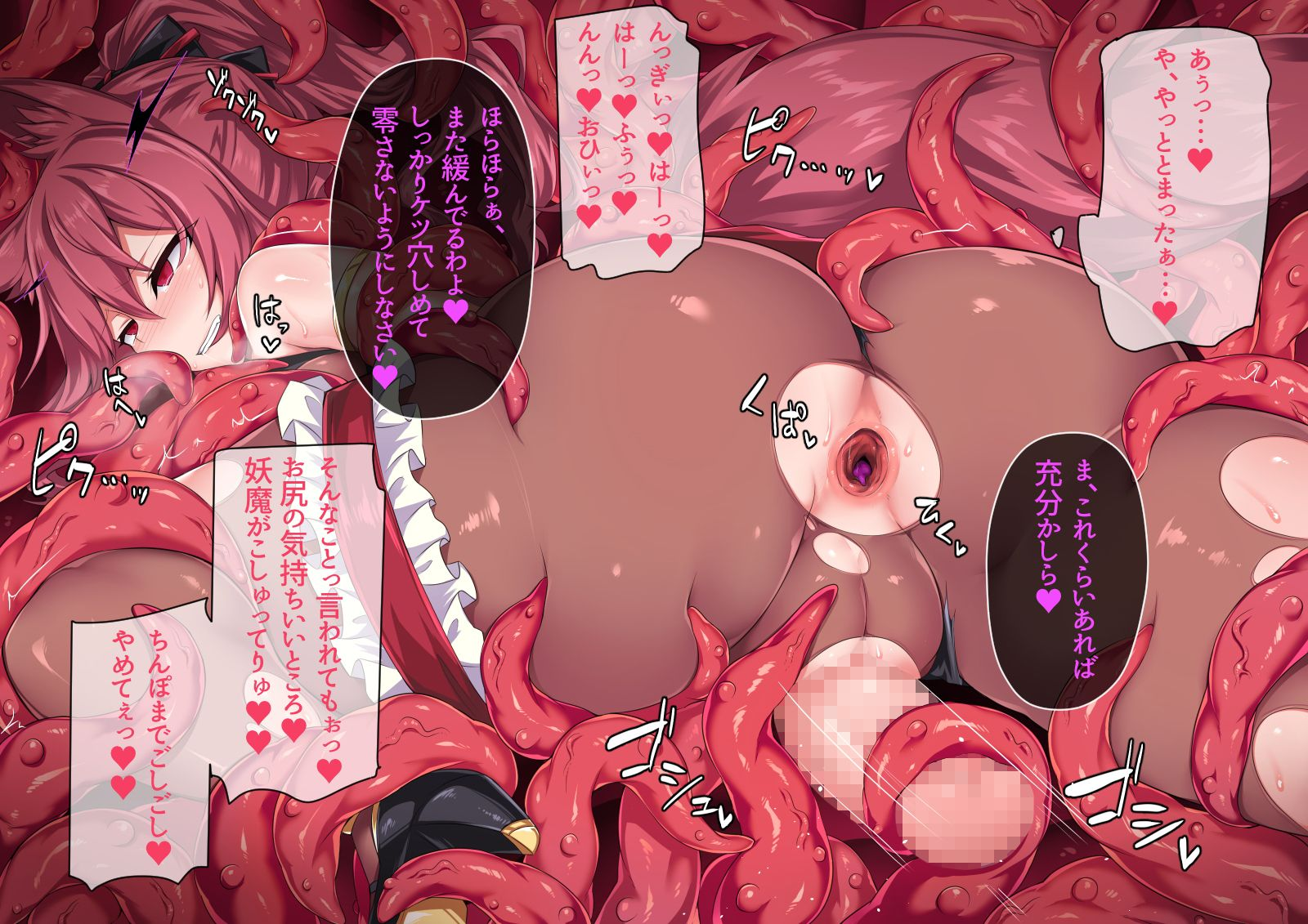 霊装神姫イリュシオン〜漆黒に堕ちた紅〜