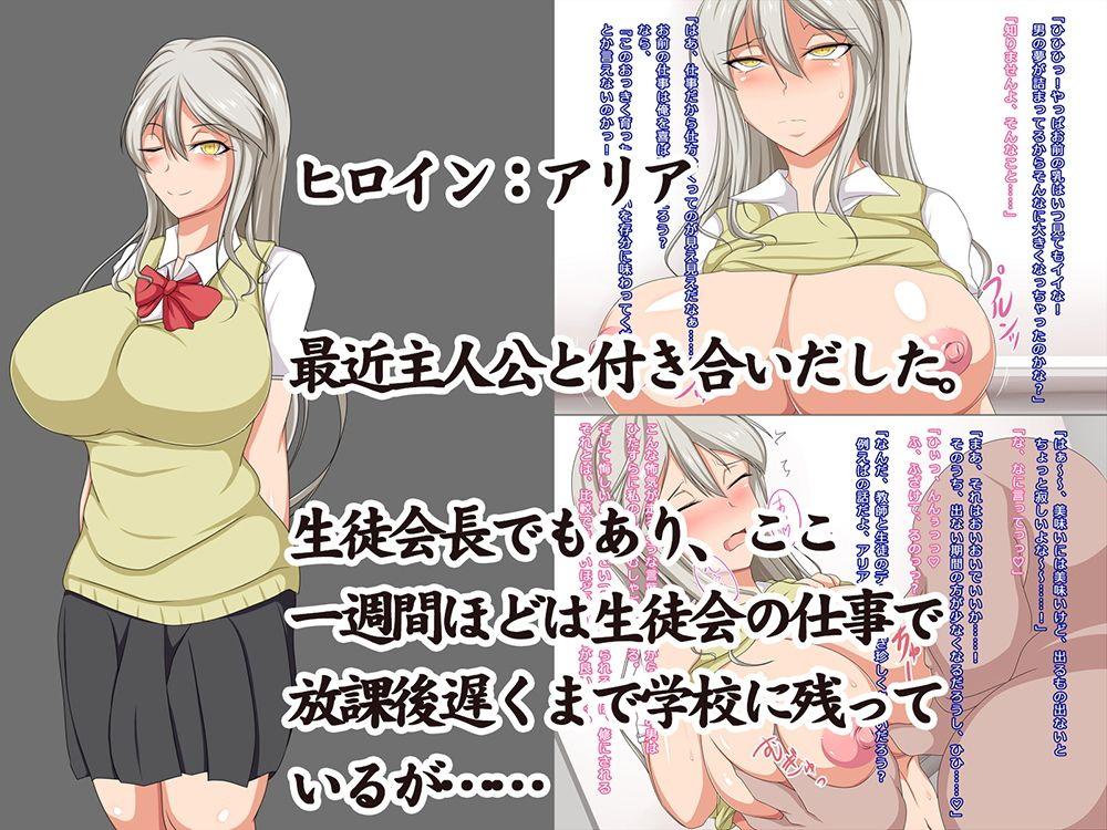 【ARIA 同人】催眠少女は孕んで堕ちる~その3~