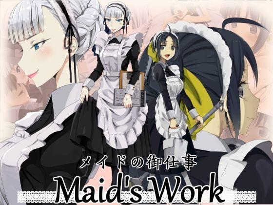 Maid's Work