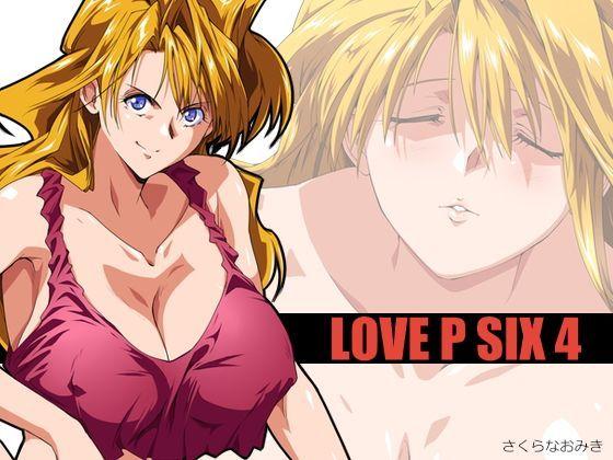 LOVE P SIX 4