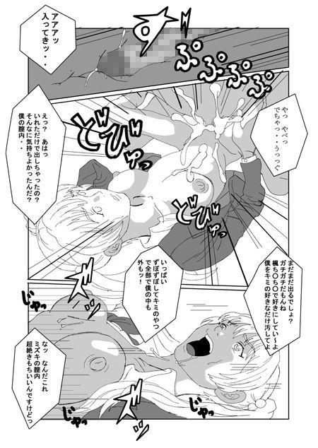 [騎乗位]「みるくまみれ 授乳倶楽部」(チョコぱへ)