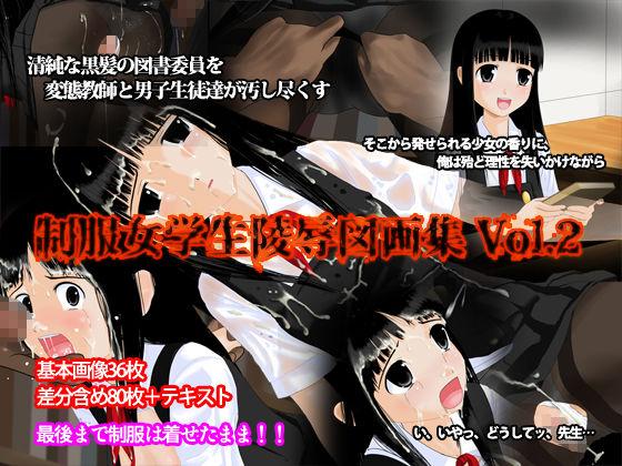 [辱め]「二次元ドリームマガジン Vol.78」(FCT)