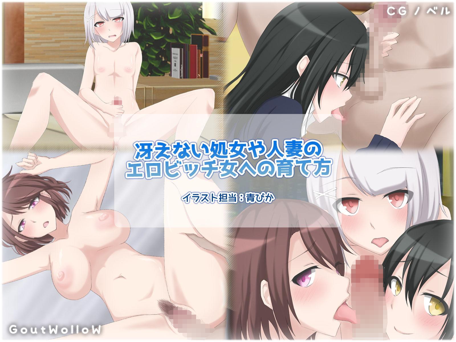GW総集編03〜ハーレム・ふたなり・近親相姦〜