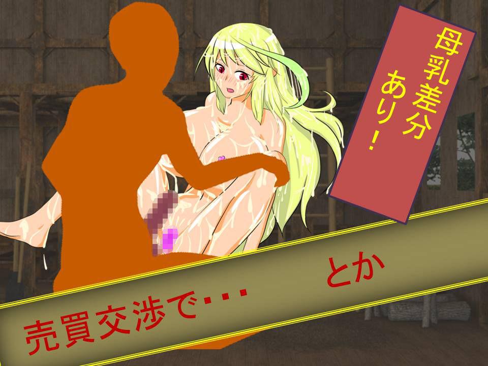 RPGあるある『ミラ編』