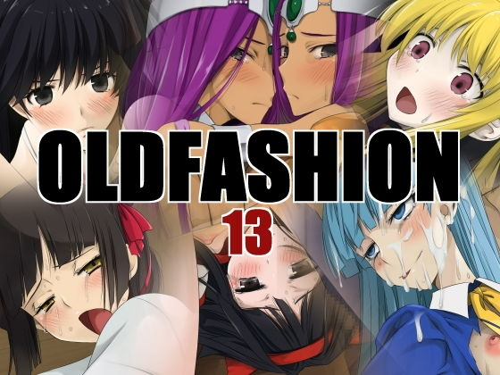 OLDFASHION13