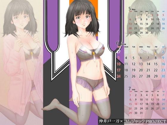 【無料】伝説の清純派アイドルがエロいスケスケ下着姿にさせられてる壁紙カレンダー2018年6月用
