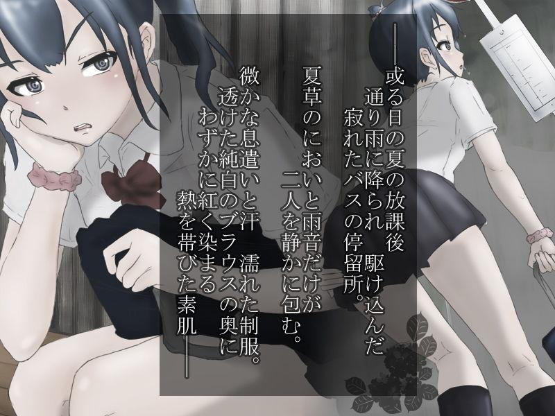 〜ツンかの〜 いちゃラブかのじょシリーズ2