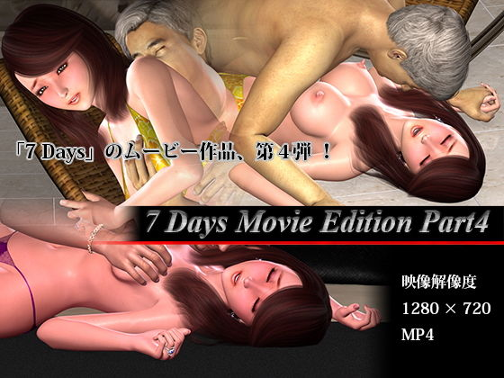 7Days Movie Edition Part4
