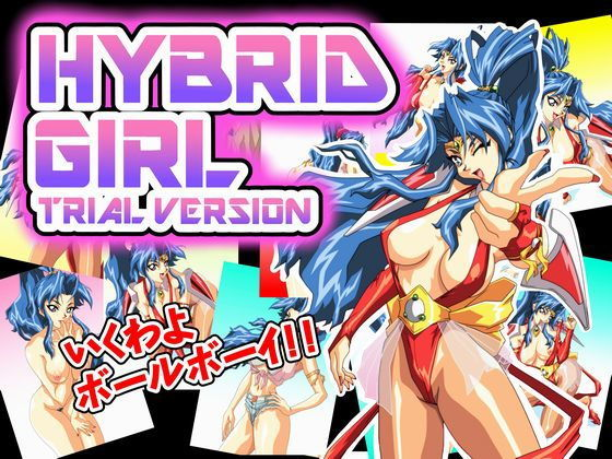 HYBRID GIRL TRIAL VERSION
