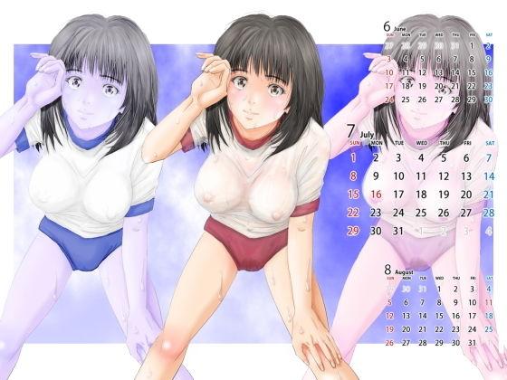 【無料】乳首透けちゃってる!!伝説の清純派アイドルがブルマー姿で汗だくにさせられてる壁紙カレンダー2018年7月用