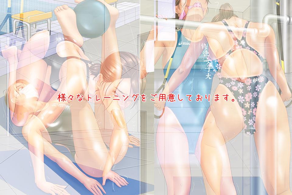 女子アスリート 被虐のトレーニング 〜競泳編〜のサンプル画像2