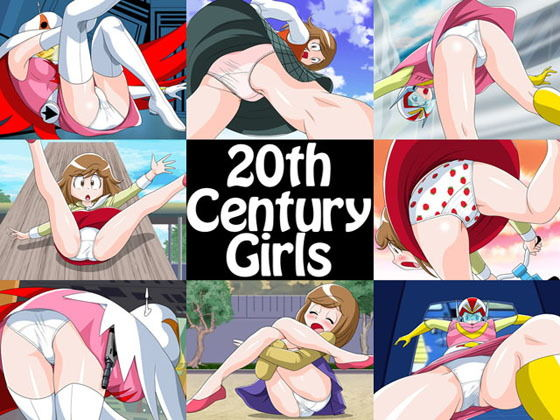 20th Century Girlsの表紙