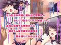 巨乳女子校生悠菜さんの妄想自慰にききみみを立ててみたら、凄いエロかった件