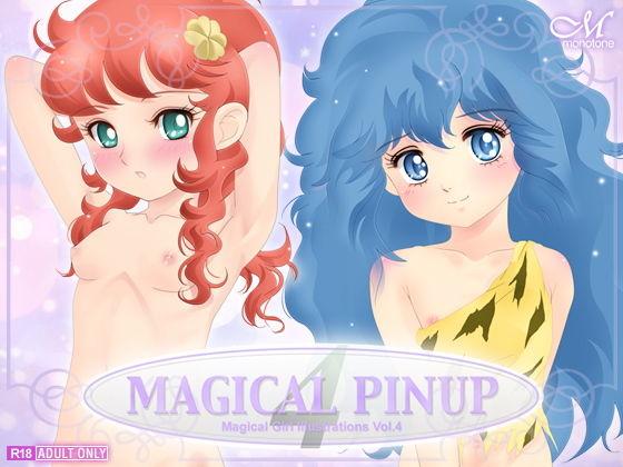 MAGICAL PINUP4