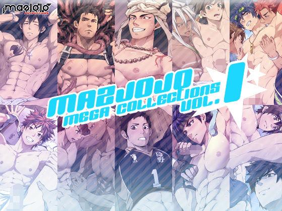 Mazjojo Mega Collections vol. 1