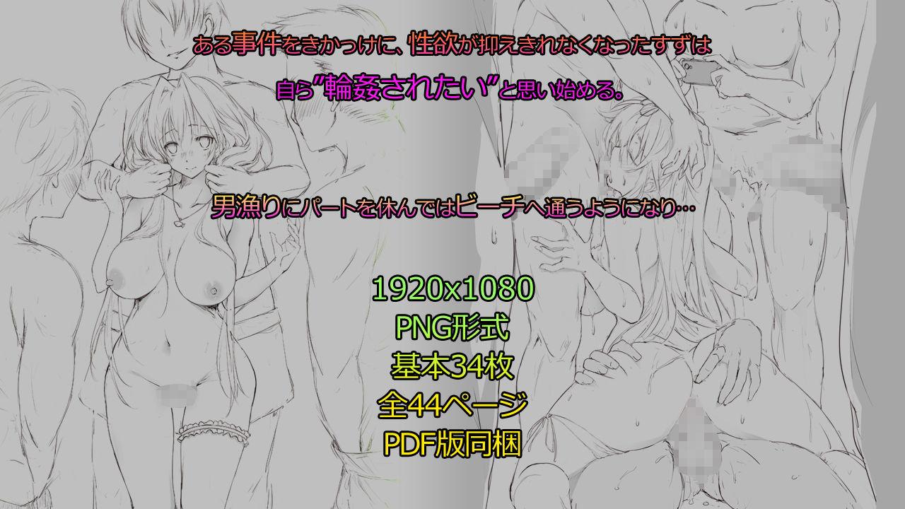 Cothurnusオリジナルイラスト集 『薄4 - すず日記2.9』