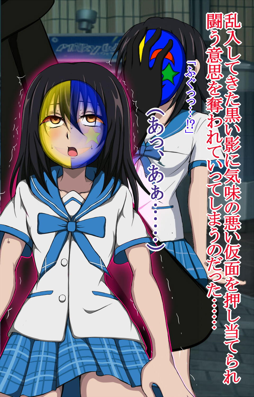 ハイグレ変態洗脳~剣巫見習い『姫〇雪菜』の敗北編~