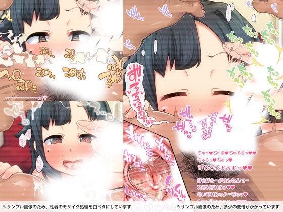 桃音〜濃縮パック〜のサンプル画像3