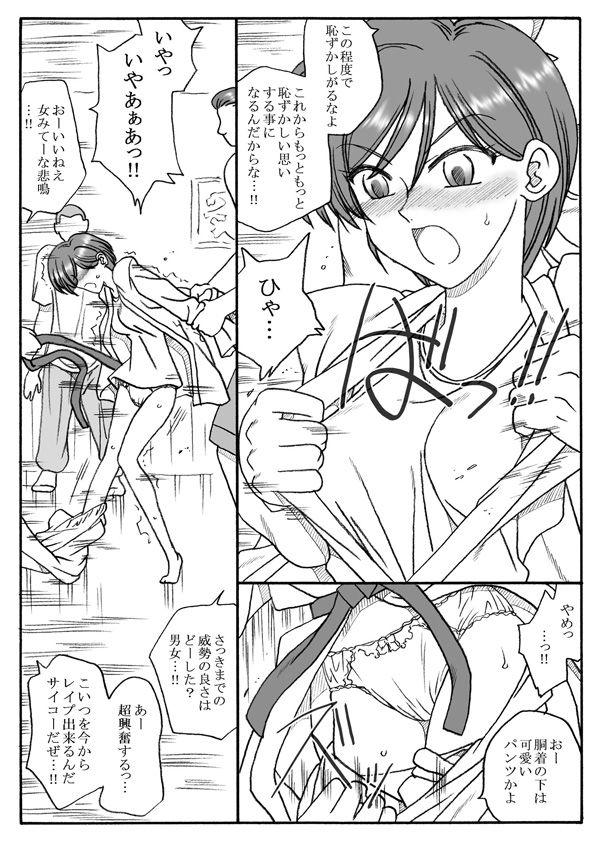 空手部シリーズ総集編