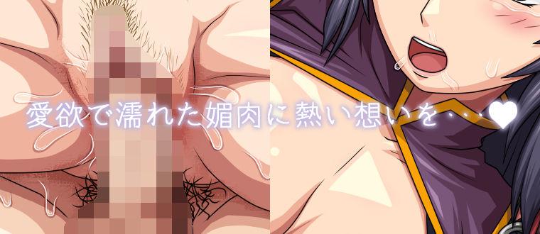 溶ける女芯〜紫水晶の微光は婀娜やかに〜
