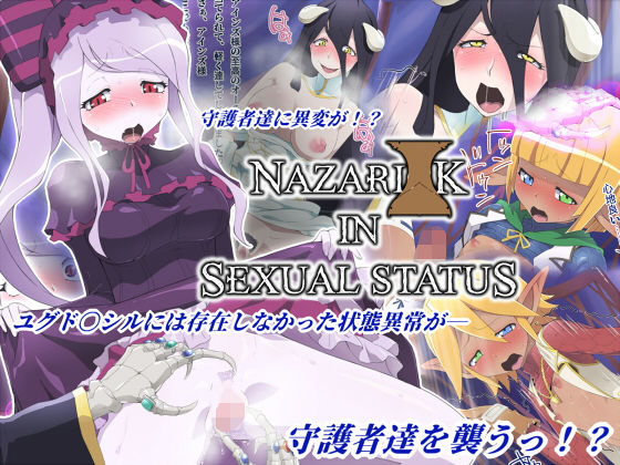 NAZARI○K IN SEXUAL STATUS