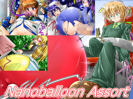 nanoballoon assort