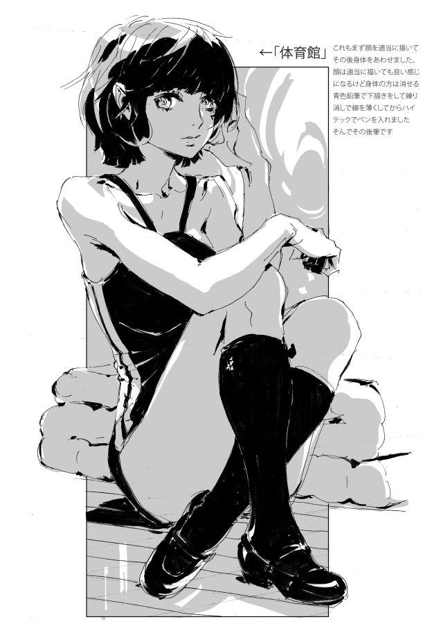 ふゆまん総集編