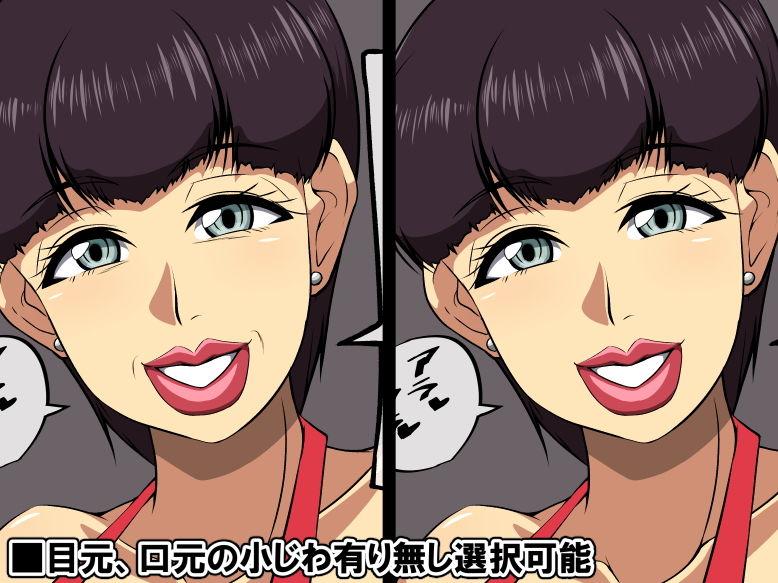 巨乳熟女風俗嬢『綾』