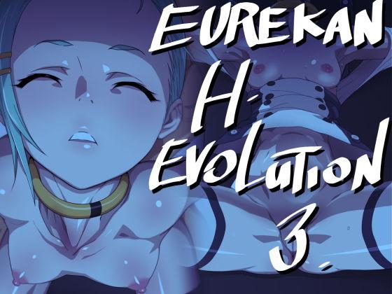 EUREKAN H EVOLUTION 3