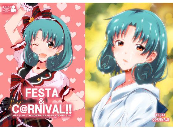 FESTA&CARNIVAL;!!