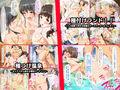 【単行本化記念】種付けシリーズ6本パック【再販】