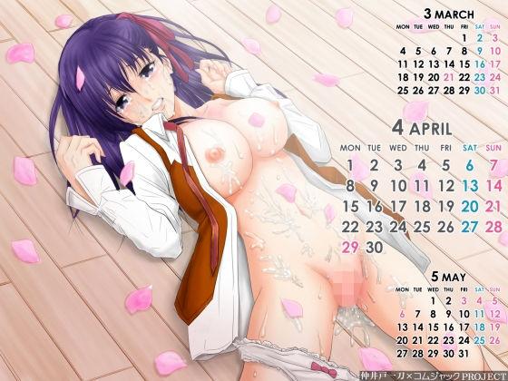 【無料】制服のまま桜散る!壁紙カレンダー4月用 『Fa◯e』の『間◯さ◯ら』で