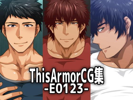 ThisArmorCG集-E0123-