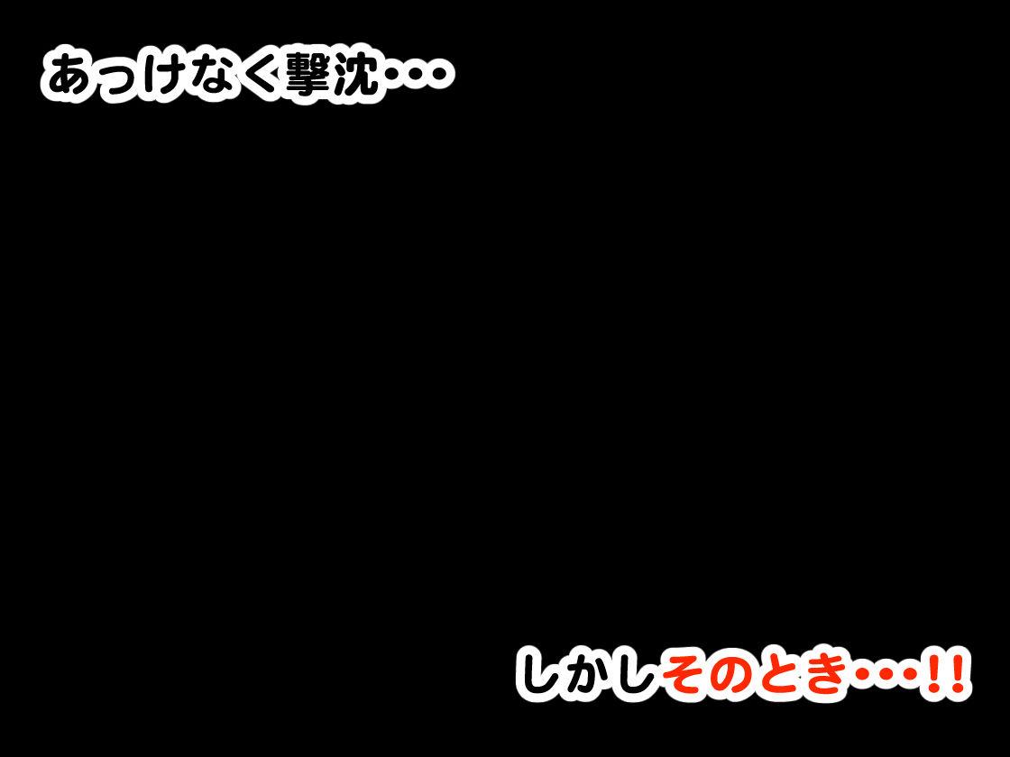ヒプノシス・クライシス-爆乳催眠パニック!?-