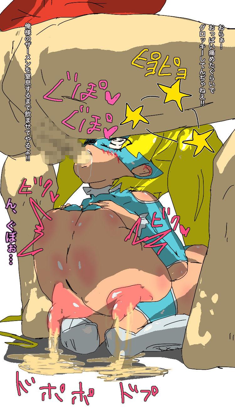 格闘娘を巨乳ロリ化させたうえに無理矢理ファイトして乳を虐めぬく画像集