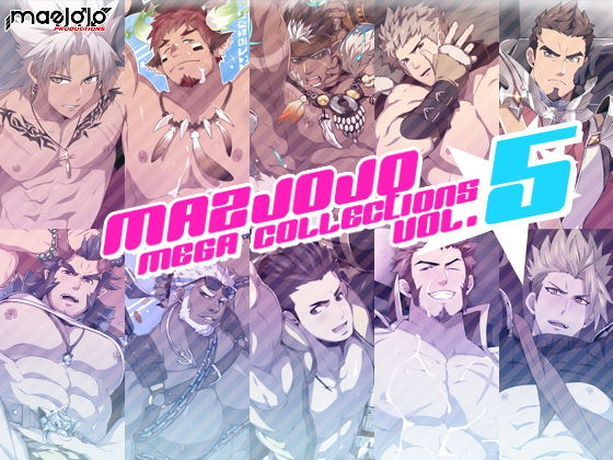Mazjojo Mega Collection vol.5