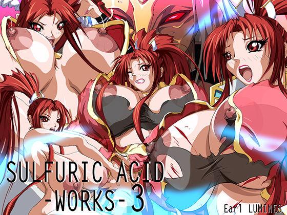 SULFURIC ACID -WORKS- 3